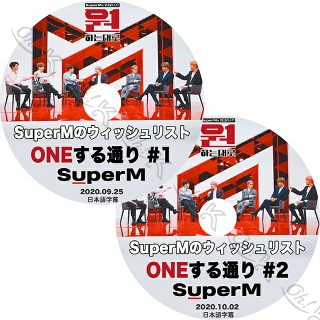 アジア・韓国, 韓国 K-POP DVD SuperM ONE 2SET (2020.09.25 10.02) SuperM SHINee EXO NCT127 WayV DVD SuperM KPOP DVD