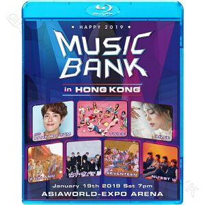 【Blu-ray】★ Music Bank In HONGKONG (2019.02.23) ★ TWICE/ SEVENTEEN/ MONSTA X/ FTISLAND/ NU'EST W/ Park Bo Gum 他 ★ 音楽番組 ★【CON ブルーレイ】