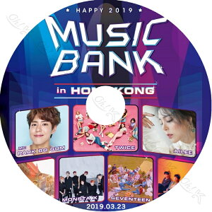 【K-POP DVD】★ Music Bank In HONGKONG (2019.02.23) ★ TWICE/ SEVENTEEN/ MONSTA X/ FTISLAND/ NU'EST W/ Park Bo Gum 他 ★ 音楽番組収録DVD ★【CON DVD】