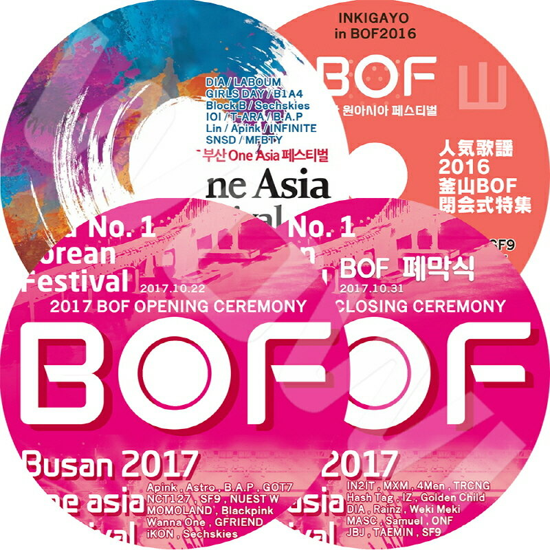 アジア・韓国, 韓国 K-POP DVD 2016-2017 BOF 4SET EXO-CBX BTS SHINEE INFINITE TWICE TEMIN BLACKPINK WANNA ONE NCT127 IKON B.A.P APINK GOT7 GFRIEND SF9 SECHSKIES ASTRO NUEST W DIA CON DVD
