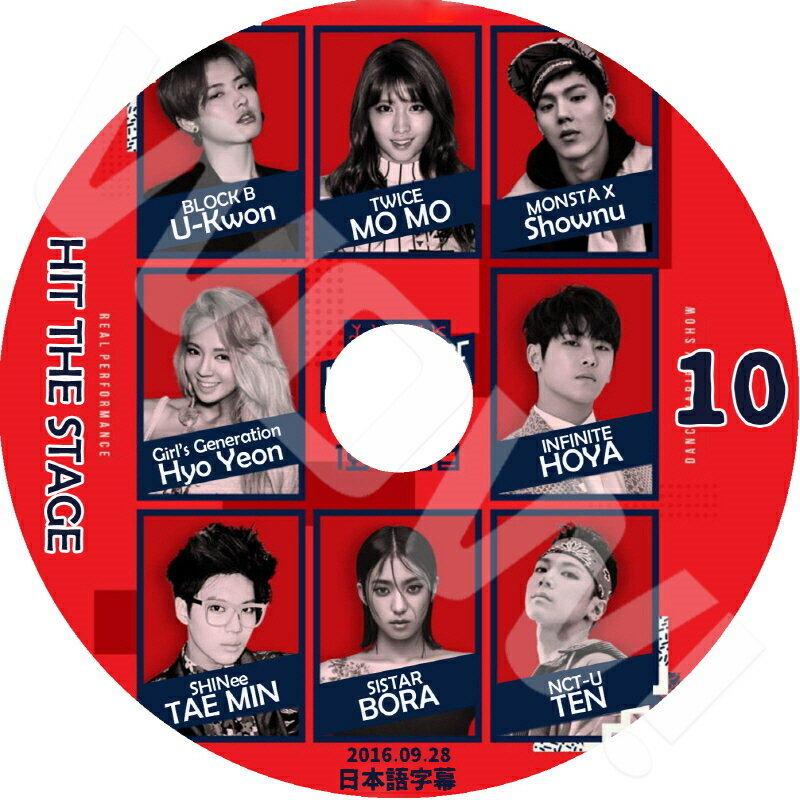 アジア・韓国, 韓国 K-POP DVD HIT THE STAGE 10 (2016.09.28) GOT7 - YuGyeom Miss A - Min TEEN TOP - Changjo SNSD - Hyoyeon I.O.I - Kim ChungHa NCT U - Ten DIA - DVD K-POP DVD