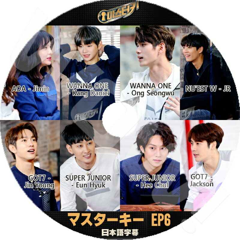 アジア・韓国, 韓国 K-POP DVD EP6 SUPER JUNIOR - HEE CHUL EunHyuk Wanna One - KANG DANIEL ONG SEONGWU GOT7 - JIN YOUNG JACKSON NUEST W - JR AOA - JIMIN IDOL DVD
