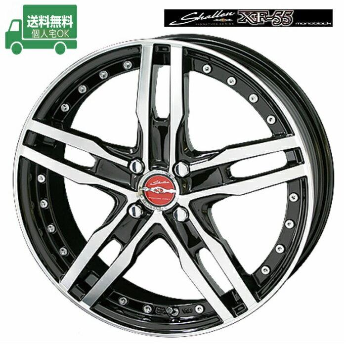 タイヤ・ホイール, サマータイヤ・ホイールセット  XF-55 16 6.0J43 4H100(PCD100) 17550R16 4