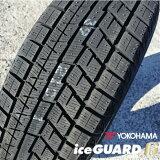 ☆数量限定/送料無料☆ヨコハマ(YOKOHAMA) ice GUARD(アイスガード) 6 iG60 215/60R16 95Qスタッドレスタイヤ1本価格
