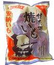 種子島産安納芋 焼き芋 冷凍500g×4袋セット2kg...