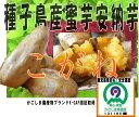 テレビで紹介された紅より美味しい 種子島産 蜜芋安納芋こがね予約1割増量 訳あり 種子島産...