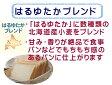 はるゆたかブレンド 3kg(1kg×3) パン用小麦粉 強力粉 / 北海道産 パン用粉 小麦粉 国産 ハルユタカ 小麦 / パン作り 食パン ホームベーカリー パン材料 パン 小麦 こむぎこ 麦 粉 ぱん メリケン粉