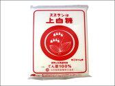 スズラン印 上白糖 1kg / 北海道産 ビート上白糖 ビート てんさい糖 てん菜 てん菜糖 甜菜糖 100% 砂糖大根