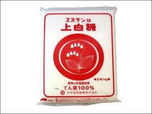 スズラン印 上白糖 1kg / 北海...