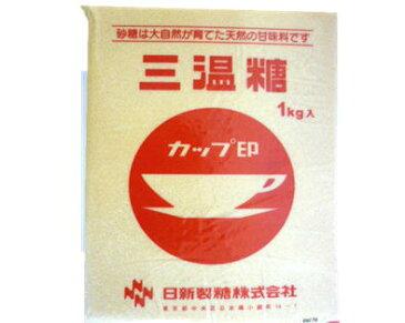 カップ印 三温糖 1kg 日新製糖 / 砂糖 料理 佃煮 製菓 1キロ