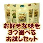 道具いらず国産米粉のクッキーミックス