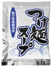 正田醤油つけ麺スープ250g(50g×5袋)魚介豚骨醤油味/つけ麺つゆつけめん