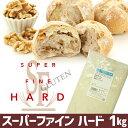 スーパーファイン ハード 全粒粉 1kg / 製パン 小麦粉 パン用 1キロ 全粒粉 強力粉 ハードパン 製パン材料 日清製粉 SUPER FINE HARD その1