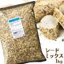 シードミックス 1kg / オーツ麦 亜麻仁 ひまわりの種 ごま / 雑穀パン 製パン パン作り ホームベーカリー パン材料 1キロ その1
