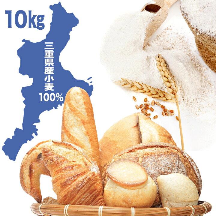 【送料無料】 タマイズミ 準強力粉 10kg ( 1kg×10袋 ) 平和製粉 / 中華麺用粉 製パン用粉 ホームベーカリー 送料無料 10キロ 【同梱不可】