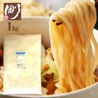 中華のちから剛1kg中華麺用粉準強力粉昭和産業/中華麺やきそば乾麺小麦粉1キロ