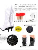 【】かわいい編み上げブーツ:黒(ワイズ:3E)≪期間限定特別価格!60%OFF≫
