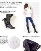 05P04Jul15●編み上げロングブーツ:白≪ホワイト≫黒≪ブラック≫靴レースアップコスプレ衣装レディース入学式卒業式袴ブーツ編み上げ