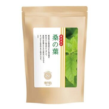 桑の葉 粉末 国産 かき混ぜて5秒でできる働く人の青汁 スティック包タイプ 鹿児島産 桑の葉茶3g×60本+5本