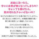 【GOGOスパペッツ対象】220ml×30本 3