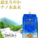 水素水 スパシア 550ml×20本 高濃度水素水ナノ水素水 ギフト フェイスパック アルミパウチ ...