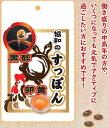 協和のすっぽん 黒酢 サプリ 【送料無料】 (国産 黒酢発祥...