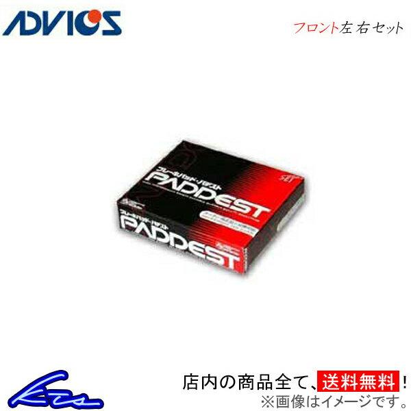 ブレーキ, ブレーキパッド  WRX STi GC8 HSN795P ADVICS SEI