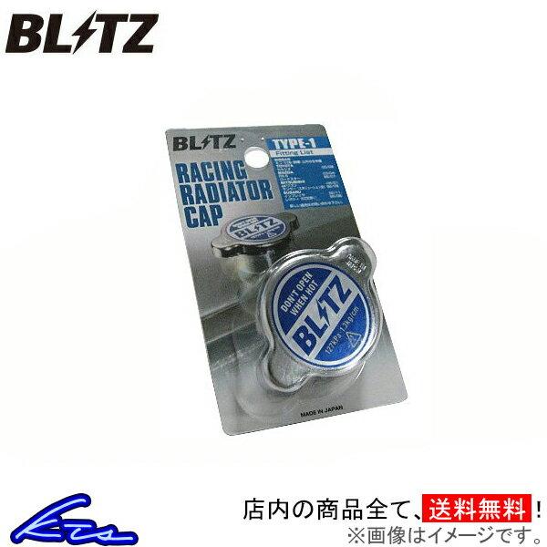 冷却系パーツ, ラジエーターキャップ  1 GX81 18560 BLITZ RACING RADIATOR CAP TYPE 1