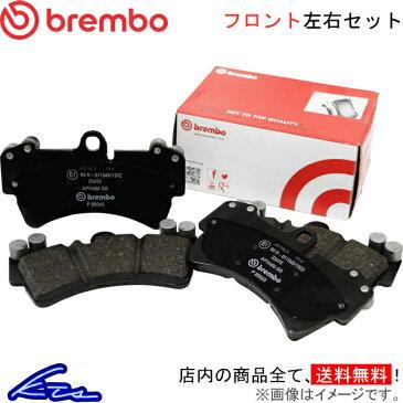 ブレンボ ブラックパッド フロント左右セット ブレーキパッド イプサム ACM21W/ACM26W P83 061 brembo ブレーキパット【店頭受取対応商品】