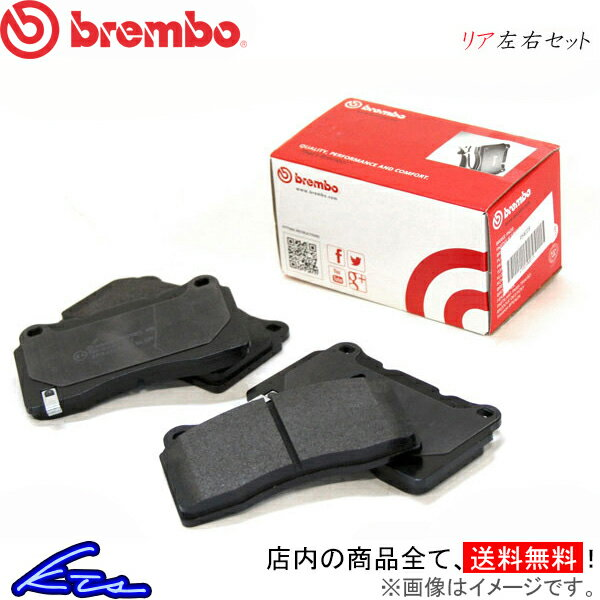 ブレーキ, ブレーキパッド  VVI CP9A P54 025 brembo