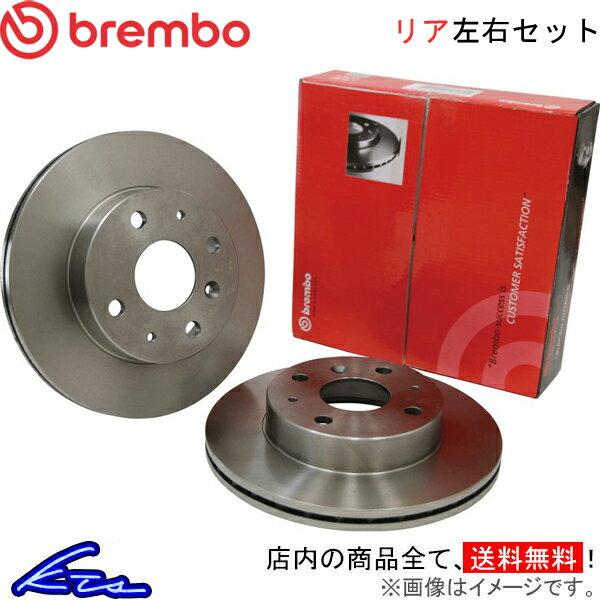 ブレーキ, ブレーキローター  LV2A 08.A540.11 brembo