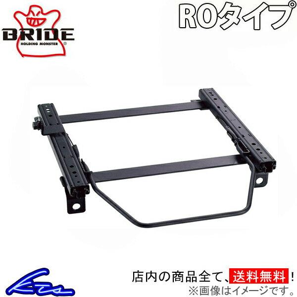内装パーツ, シートレール  RO RX-7 FC3S R035RO BRIDE