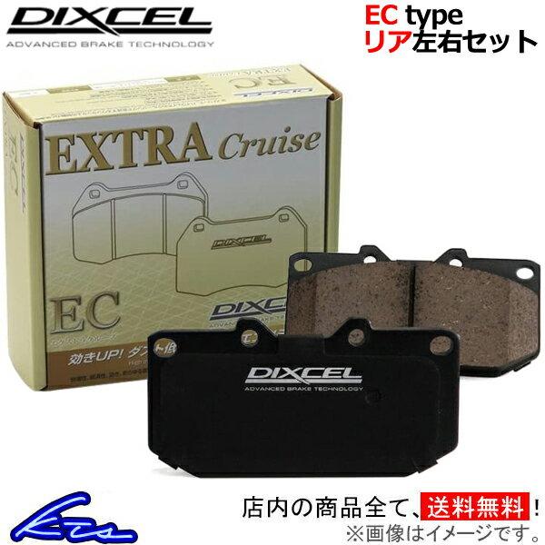 ブレーキ, ブレーキパッド  EC B4 BM9 365089 DIXCEL