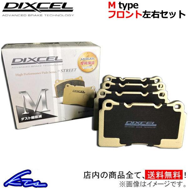 ブレーキ, ブレーキパッド  M E51NE51ME51MNE51 321497 DIXCEL M-type