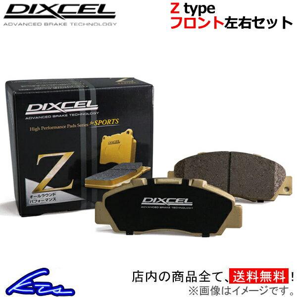 ブレーキ, ブレーキパッド  Z RX-7 FD3S 351120 DIXCEL Z-type