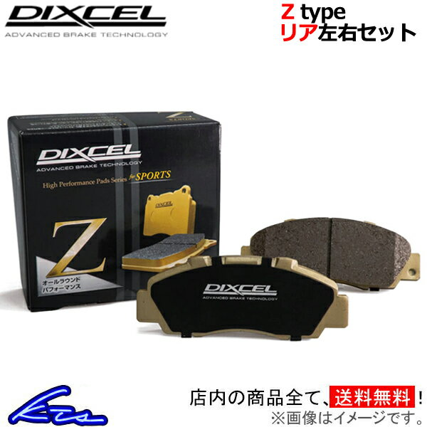 ブレーキ, ブレーキパッド  Z RX-7 FD3S 355054 DIXCEL Z-type