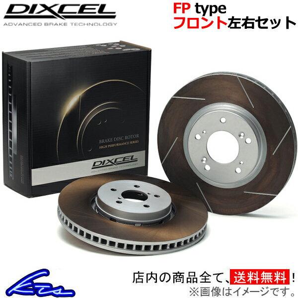 ブレーキ, ブレーキローター  FP JZA80 3113229 DIXCEL