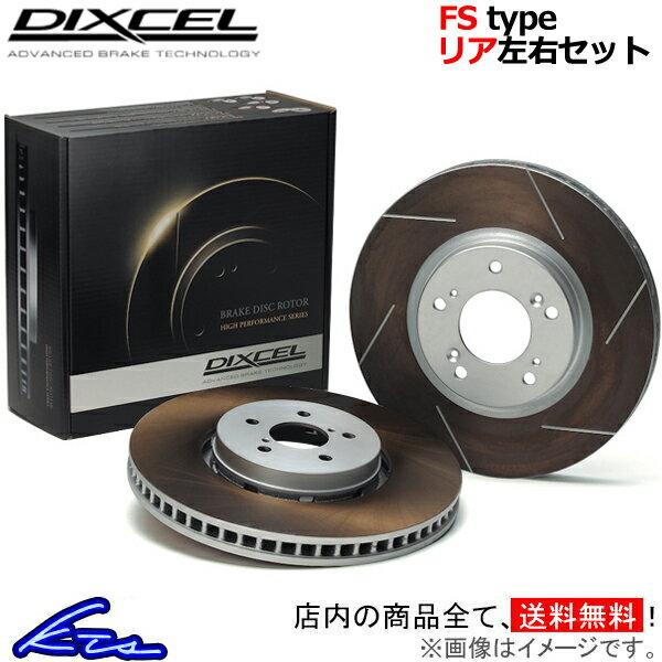 ブレーキ, ブレーキローター  FS S2000 AP1AP2 3355008 DIXCEL