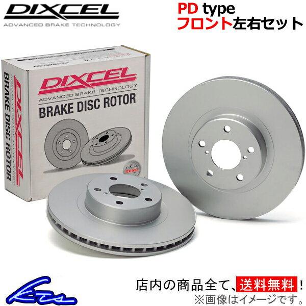 ブレーキ, ブレーキローター  PD V70 II SB5244W 1611071 DIXCEL