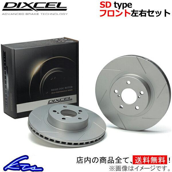 ブレーキ, ブレーキローター  SD EK9 3313061 DIXCEL