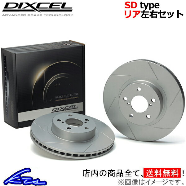 ブレーキ, ブレーキローター  SD AF4J 2254272 DIXCEL