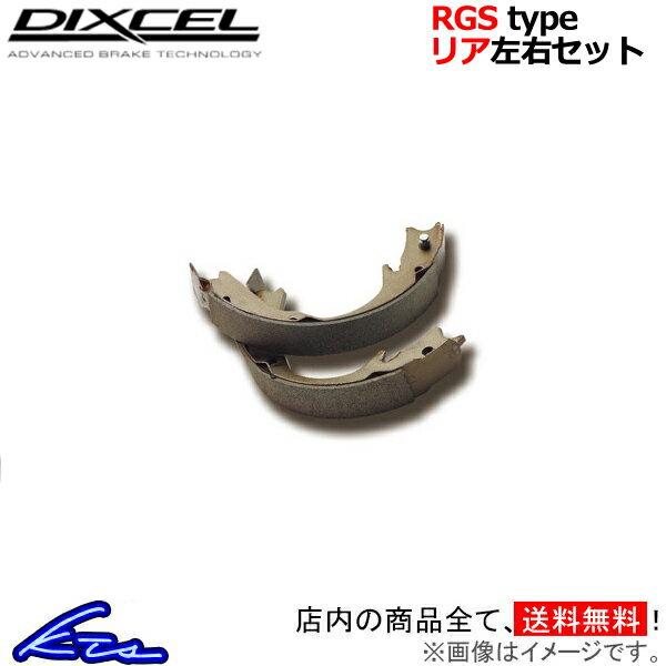 ブレーキ, ブレーキシュー  RGS DJ3ASDJ5ASDJ5FSDJLFS 3559916 DIXCEL RGS-type