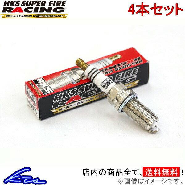 電子パーツ, プラグ HKS M50HL 4 NGK10 86 ZN6 50003-M50HL SUPER FIRE RACING