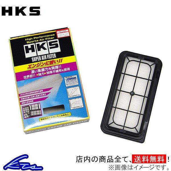 吸気系パーツ, エアクリーナー・エアフィルター HKS AZ-1 PG6SA 70017-AS101 AY04-13-Z40