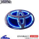 ジュナック LEDトランスエンブレム フロント ブルー ラクティ...