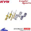 カヤバ Lキット ショック パレット MK21S LKIT-MK21S KYB Low...