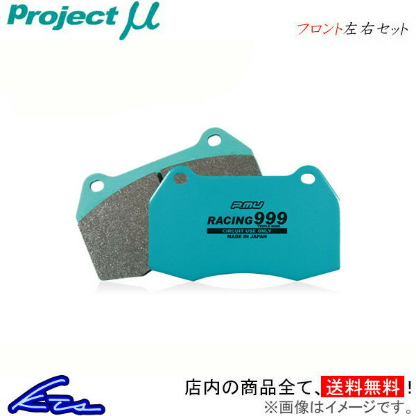 ブレーキ, ブレーキパッド  999 NCP51VNCP52VNCP55V F127 RACING999