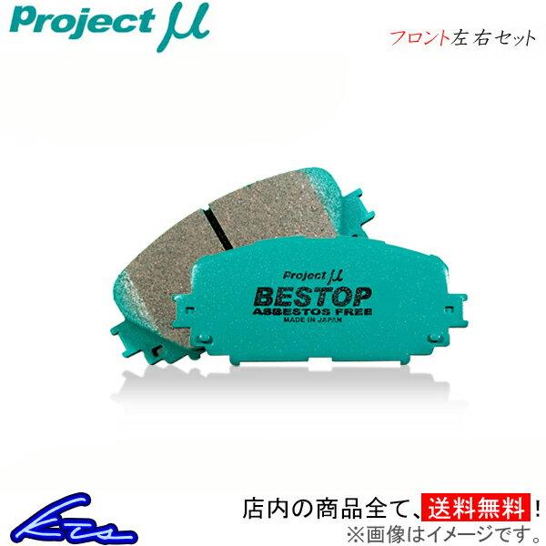 ブレーキ, ブレーキパッド  GB3GB4 F338 BESTOP