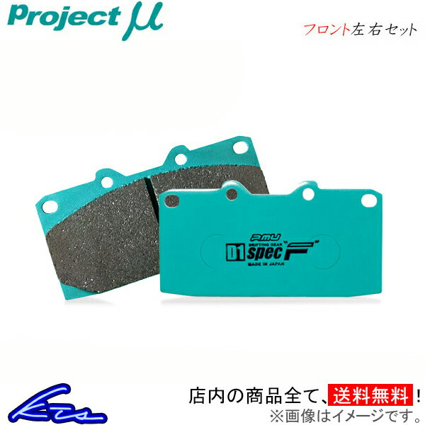 ブレーキ, ブレーキパッド  D1 F JZA80 F103 D1 spec F