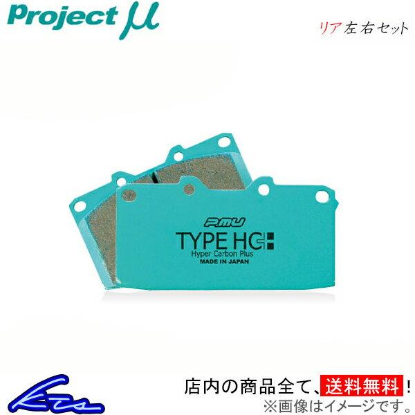 ブレーキ, ブレーキパッド  HC R EK9 R389 TYPE HC